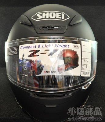 【小隱部品】日本進口!Shoei Z-7消光黑 (arai RX-7X X-14 agv tmax 530)