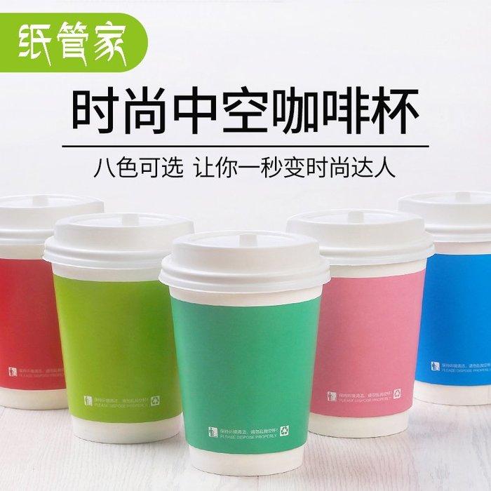 預售款-咖啡杯帶蓋紙杯加厚一次性中空雙層咖啡杯奶茶杯外帶杯#烘焙包裝#一次性餐盒#打包餐盒