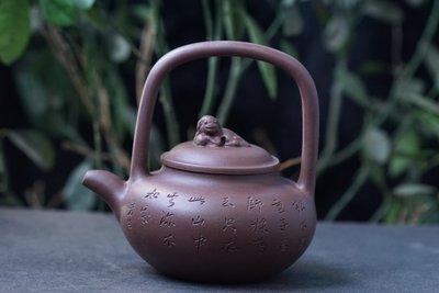 【敦敦壺】-【邵景南製】獅球提樑壺~460cc紫砂茶壺(T1193)