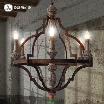 {美學}美式鄉村復古工業餐廳燈歐式現代簡約巴塞隆納吊燈MX_162