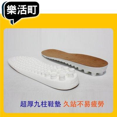 超級氣墊加 厚 舒適 透氣 鞋墊 久站不易疲勞 PU-009