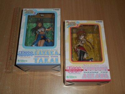 不是靚盒 last 全新 Kotobukiya Pia Carrot 3 Tomomi Sayaka Figure 快餐車之戀 高井 愛澤友美 Sega