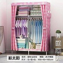 全館免運 衣櫃衣櫃簡易布衣櫃雙人鋼管加粗加固組裝經濟型簡約現代衣櫥收納櫃子 igo