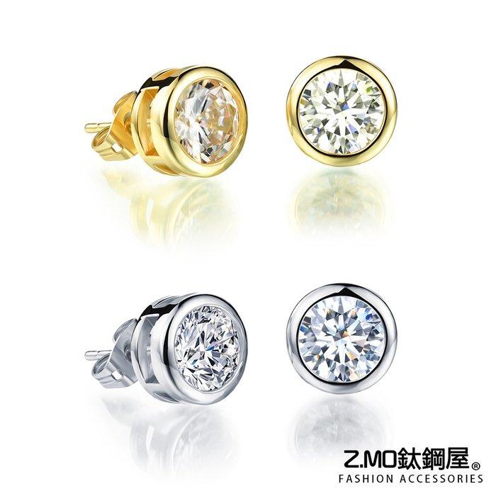 銅鍍白金水鑽耳環 女性耳環 圓形耳環 氣質女孩穿搭 一對價【EKA022】Z.MO鈦鋼屋