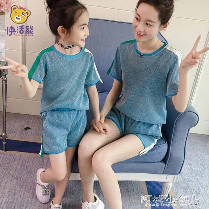 親子裝買一送一 母女裝潮韓版親子裝兩件套運動兒童洋氣女童親子套裝