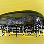☆小傑車燈家族☆全新限量超亮版 benz w210...