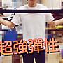 12雙批發價288元 夏日必備 台灣製 抗UV 防曬 運動涼感袖套 彈性大 透氣 吸汗 乾爽 慢跑 腳踏車 騎車 紫外線