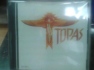 QUEEN JOURNEY TOTO般神密Topas 黃玉合唱團收ALASCA 與曾慶瑜翻唱 cd美片版絕版