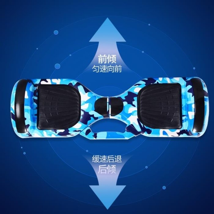 熱銷平衡車勁踏電動智慧平衡車雙輪兒童成人兩輪平行車學生扭扭代步體感車LX