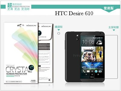 日光通訊@NILLKIN原廠 HTC Desire 610 高清晰亮面防指紋抗油汙保護貼 4H抗刮 靜電吸附無殘膠