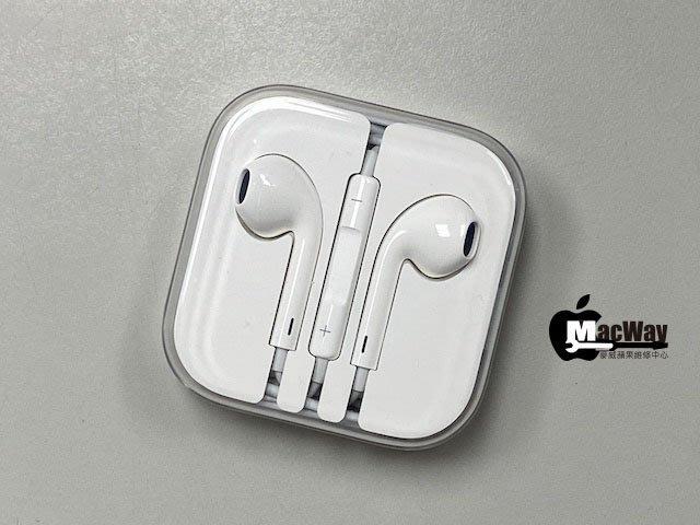 『售』麥威 Apple EarPods 具備 3.5公釐耳機接頭!!!