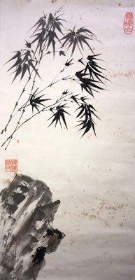 (B2100033)孫維贊-竹石圖【藝起來國際當代現代藝術】(書法,水墨,水彩,油畫)