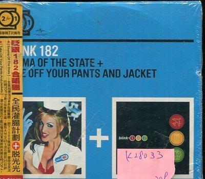 *真音樂* BLINK-182 / ENEMA OF THE STATE + TAKE OFF YO 全新 K28033