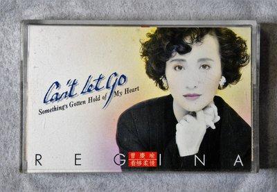 錄音帶 / 卡帶 / K / 曾慶瑜 / 英文專輯 / 看夠柔情 / cant let go   / 非CD非黑膠