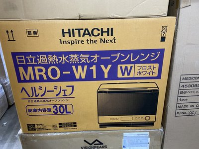 預購一週到~2020新款~2色~日本~夏普~SHARP~ MRO-W1Y~水波爐