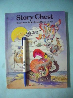 【姜軍府童書館】《Story Chest Treasured》Addison-Wesley 兒童英語英文繪本故事