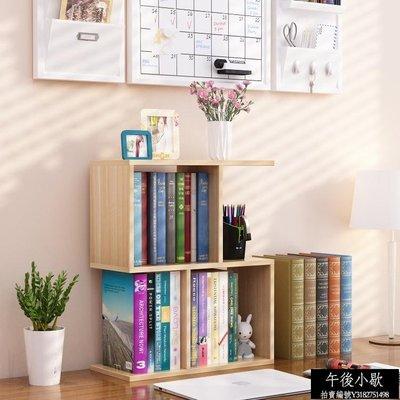 熱賣簡約現代創意儲物櫃簡易學生桌上置物書架宿舍書櫃兒童桌面小書架【午後小歇】