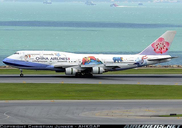 中華航空波音Boeing 747-400 幾米彩繪機 1:500 模型