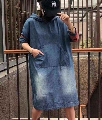 【An Ju Shop】原創設計文藝範 百搭寬鬆大碼蝙蝠袖連帽長袖牛仔T恤裙連衣裙洋裝~OI035020