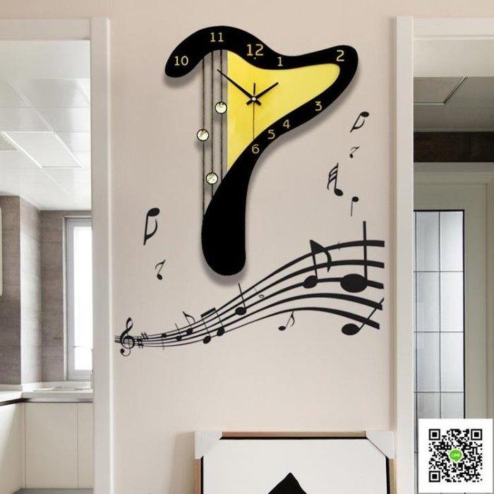 音樂豎琴田園創意靜音鐘表掛鐘客廳時尚掛表個性家用裝飾石英時鐘 mks