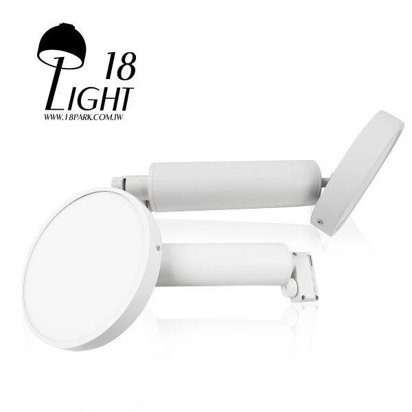 【18LIGHT】簡單經典 LED MOON  [  MOON軌道燈-22cm-30W ]
