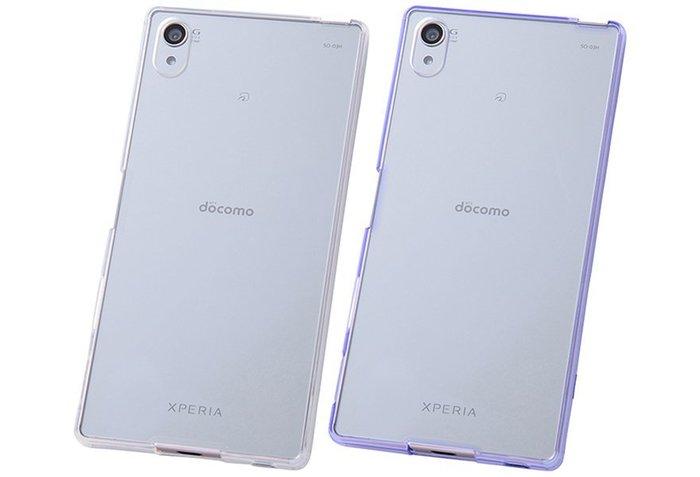 尼德斯Nydus~* 日本正版 Sony Xperia Z5P 手機殼 TPU軟殼+背面強化2H Z5 Premium
