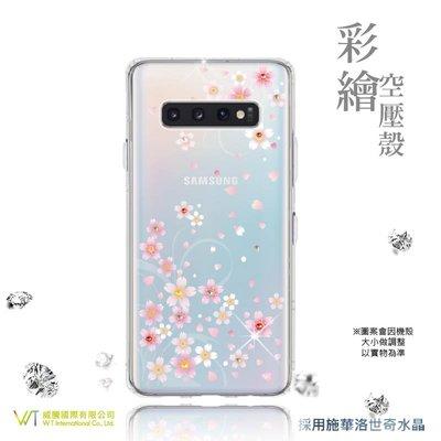 【WT 威騰國際】WT ® Samsung Galaxy S10 施華洛世奇水晶 彩繪空壓殼 軟殼 -【戀櫻】
