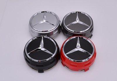 Benz賓士AMG A B C E S M G級gla glccla glk300 c200l e260l汽車輪轂中心蓋