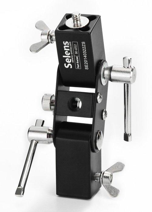 呈現攝影-Selens L型雙向金屬傘座 閃燈座關結 全金屬 多功能傘座 閃燈轉接座 柔光/反光傘 離機閃