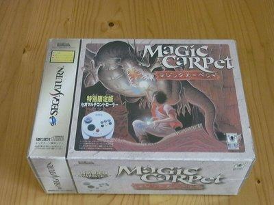 【小蕙館】SS~ Magic Carpet 魔毯 ~ 限定版 (純日版)