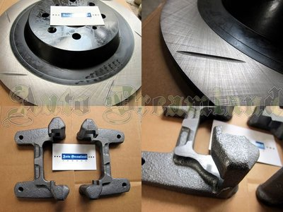 HHC BRAKES Hyundai 代現 Elantra 專用 單片 後加大碟盤 300mm