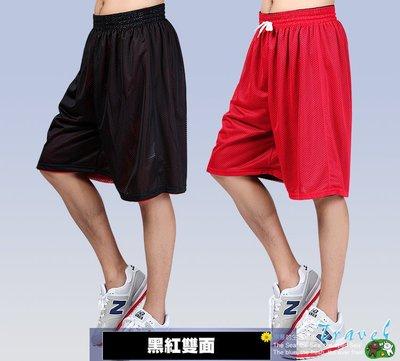 籃球雙面練習褲/球衣 8色玩色(印號 同 kobe版型 球褲 素色短褲 籃球褲 藍 紅 紫 黃 黑 新生盃【AM01】