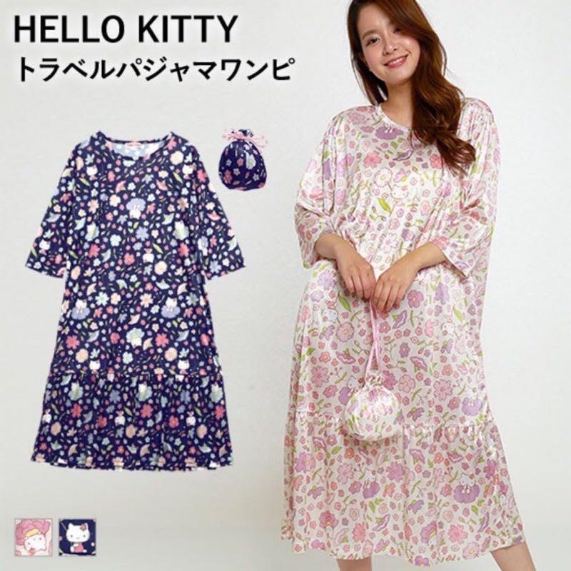 Co媽日本精品代購 現貨 日本 限定 正版 kitty 可收納 洋裝 居家服 睡衣 附同花色收納包 旅行超方便