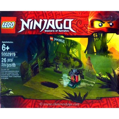 LEGO樂高 5002919 Ninjago 忍者系列 忍者訓練所Scenery and dagger