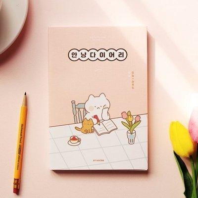 ❅PAVEE❅韓國by.nacoo~ Stay on the desk 貓咪萬年萬用手冊 手帳 行事曆 週計畫
