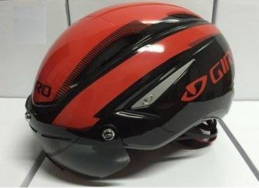 磁吸式自行車安全帽的鏡片風鏡款同Air Attack(只有鏡片)POC.atlike.GIRO.OGK.LAS.KASK