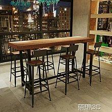 吧台椅星巴克吧台椅實木歐式鐵藝酒吧椅吧凳現代簡約椅子高腳凳吧台椅LX靚飾(可免費開立發票)