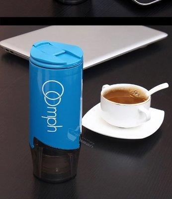 現貨英國oomph便攜式咖啡壺 法壓杯濾壓壺不鏽鋼濾網 雙層防燙380ml