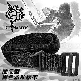 【EMS軍】美國簡易型急難救助腰帶DE SANTIS ENTRY/EXTRACTION BEL 消防/特警專用款