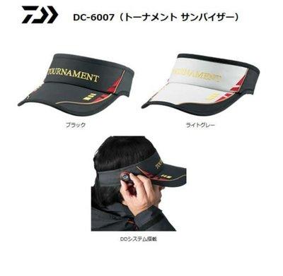 五豐釣具-DAIWA 頂級TOURNAMENT遮陽帽DC-6007特價1000元