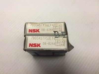 7900 A5 TY P4 日本 新品 NSK BEARING