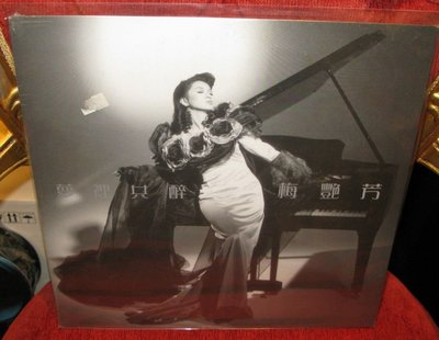 Anita Mui 梅艷芳  夢裡共醉 1988 HK LP NOS 全新頭版黑膠