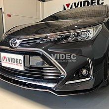 威德汽車 豐田 TOYOTA 17 ALTIS 11.5代 X版 定風翼 空力套件 下巴