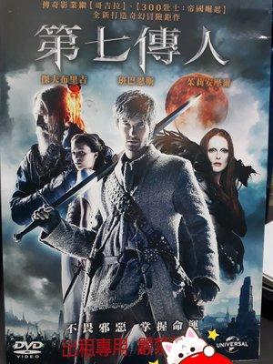 APPLE 影音 台灣正版二手DVD【@第七傳人@】