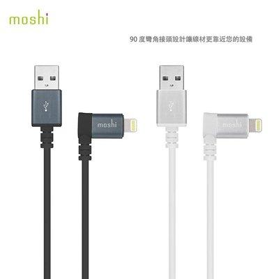 Moshi Lightning to USB 90°彎頭傳輸線 (1.5M)MFi原廠認證APPLE充電傳輸線@fe91057