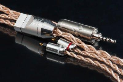 [My Ear台中耳機專賣店] HiSS 漢聲小舖 『LAGOM』手工耳機升級線