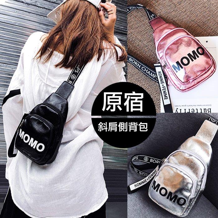 【JS 姊妹時代】【WOM001】日系潮流原宿字母運動斜肩側背包
