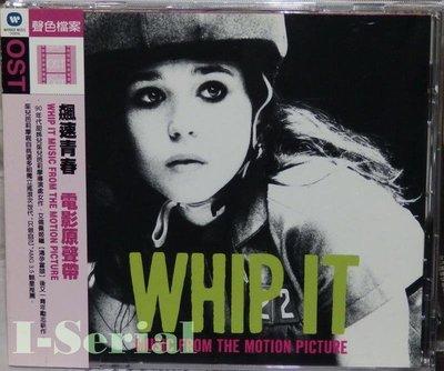 Z1/ 正版CD / O.S.T. / 飆速青春 電影原聲帶 / WHIP IT