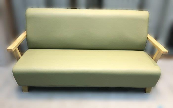 台北二手家具 泰山宏品二手家具館 ZX1107FJ*全新綠色三人坐皮沙發 二手茶几 二手布沙發 木頭椅 木沙發