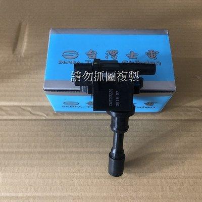 三菱 LANCER VIRAGE 97-06 1.8 台灣士電 考耳 高壓線圈